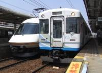 train5209.JPG