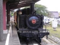 train-SL102-nishifujiwara-s.JPG