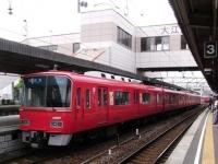 train-3612-oe-s.JPG