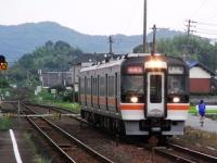 train-kaisokumie-tokuwa-s.JPG