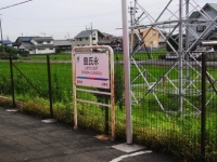 eki-name-shimaujinaga-s.JPG
