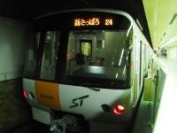 train-8928-nishi18chome-s.JPG