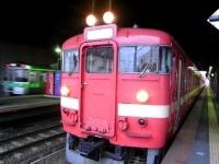 train-711-teine-s.JPG