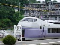 eki-name-sakaori3-s.JPG