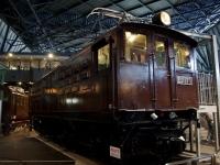 train-ED17-1-s.JPG