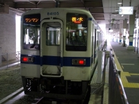 train-84105-tobuutsunomiya-s.JPG