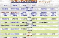 sitemap.jpg