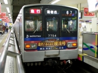 train-7754-yokohama-s.JPG
