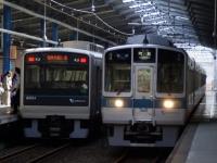 trains-1251-3251-shonandai-s.JPG