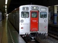 train-7508-futamatagawa-s.JPG
