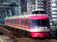 train-7000LSE-atsugi-s.JPG