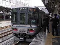 train-223-5000-marineliner-okayama-s.JPG