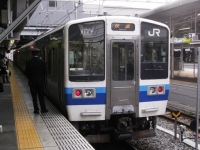 train-sanyo213-okayama-s.JPG