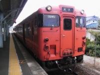 train-kiha47-3003-tamatsukurionsen-s.JPG