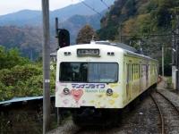 train-150-sendaira-s.JPG