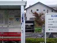eki-name-nishiyamana-s.JPG
