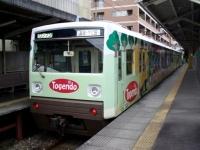 train-1001-takasaki-s.JPG