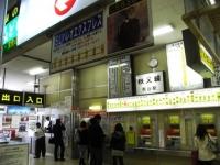 eki-kumagaya-s.JPG
