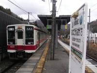 train-62201-oze-s.JPG