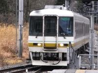 train-aizumount-oze-s.JPG