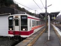 train-62201-oze2-s.JPG