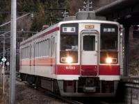 train-61103-oze-s.JPG