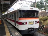 train-kirifuri-nikko2-s.JPG