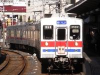train-3592-shibamata-s.JPG
