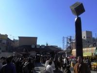 eki-shibamata-s.JPG