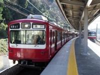 train-825-6-uraga-s.JPG