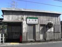 eki-ookawa2-s.JPG