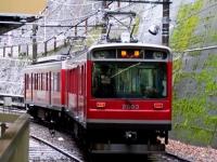 train-2003-odawara-s.JPG
