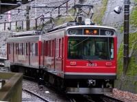 train-2003-odawara2-s.JPG