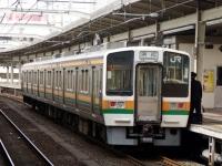 train-211-hamamatsu-s.JPG