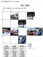 trainshogi4.jpg