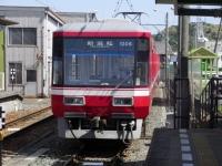 train-1006-nishikajima-s.JPG