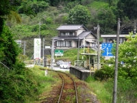 eki-home-harada-s.JPG