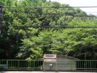 eki-name-sakagibaraonsen-s.JPG