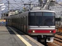 train-5001-ina-s.JPG