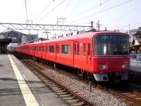 train-3805-ina-s.JPG