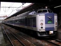 train-583kitaguni-niigata-s.JPG