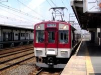 train-1232-akeno-s.JPG