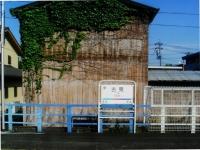 eki-name-komi-s.JPG