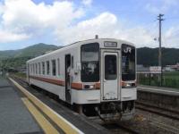 train-kiha11-10-iegi2-s.JPG