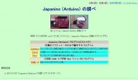 japanino.jpg