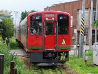 train-AT750-nanukamachi2-s.JPG