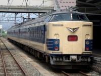train-583-aidu-aiduwakamatsu-s.JPG
