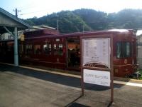 eki-name-tsurushi3-s.JPG