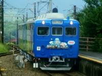 train-tomas-higashikatsura-s.JPG