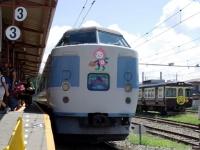 train-189-kawaguchiko-s.JPG
